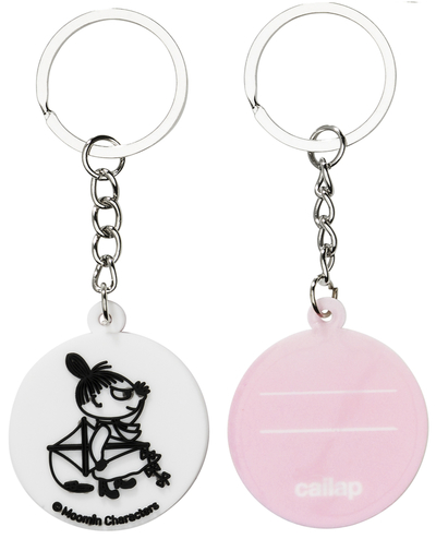 Little My, keyring, soft plastic
