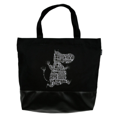 Moomin Nana bag, All around the world