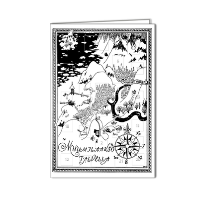 Moomin advent calendar 2-part card, Moominvalley in the Winter