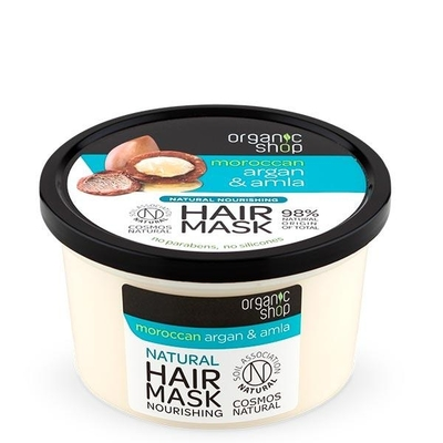 Organic Shop Argan & Amla hair mask 250ml