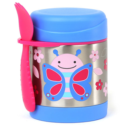 Skip Hop Thermos food jar Butterfly