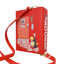 House of Disaster Moomin book bag