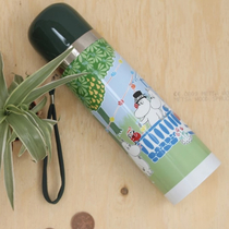 "House of Disaster Moomin thermos flask ""Party"""