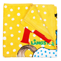 Martinex Pippi Longstocking Strongest bath towel 140 x 70 cm, yellow
