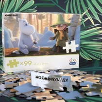 Moomin Animation puzzle, 99 pieces