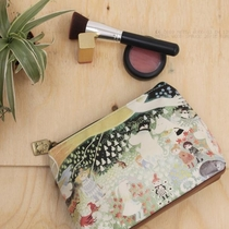 Moomin Dangerous Journey Make-Up Bag