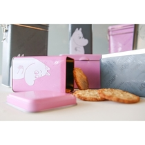 Moomin Font tea caddy with slots