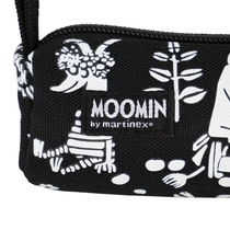 Moomin Muhveli pencil case/make up bag Tove, black