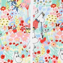 Moomin baby's pajamas Buttercup, off-white