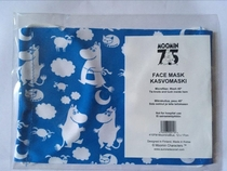 Moomin face mask, blue