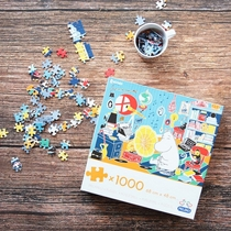 Moomin jigsaw puzzle, 1000 pieces