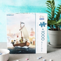 Moomin puzzle Animation 1000 pieces