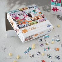 Moomin puzzle Comic, 500 pieces