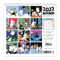 Moomin small wall calendar 20x20 for the year 2022