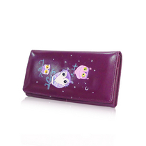 Pretty Owls Long Purse, Purple