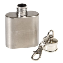 Small hip flask keychain, silver